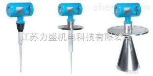 雷達液位計選型,雷達液位計價格
