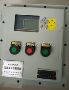 甲醇流量定量控制仪