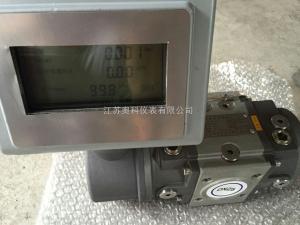 测天然气一般选用气体腰轮流量计