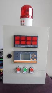 定量控制仪厂家销售