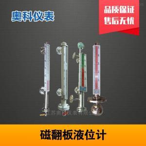 玻璃管液位計廠家直銷,報價