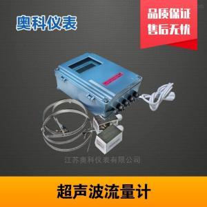 DN200超声波流量计价格及型号