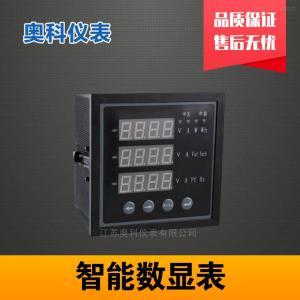 温压补偿流量积算控制仪