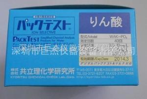 WAK-PO4 磷酸盐污水检测包