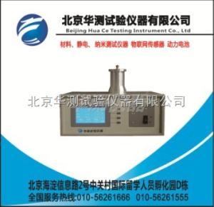 HCCR-3000 差热分析仪