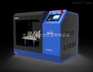 自动打印耐电弧试验机设备价格优惠HCDH-III