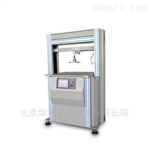HCPL-2000 海绵泡沫疲劳压陷试验机