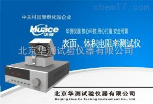 HEST300 硫化橡胶表面体积电阻率测试仪