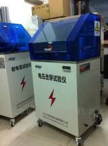 HCDJC-100KV 硫化橡胶电压击穿试验机设备价格优惠