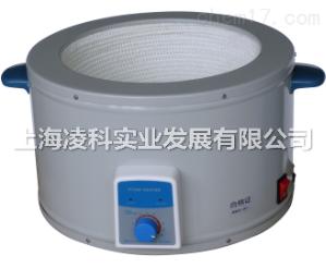 PTHW2000-50000ml 调温恒温电热套