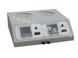 ZHHW-DL两联 智能恒温电热套