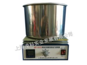 DF-101S 5L 集热式恒温加热磁力搅拌器