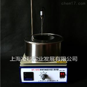 DF-101S 2L 集熱式恒溫加熱磁力攪拌器