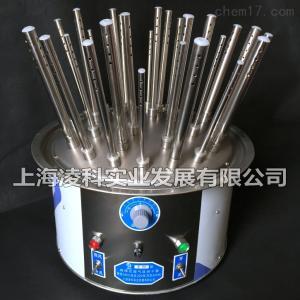 BKH-C20 玻璃儀器氣流烘干器