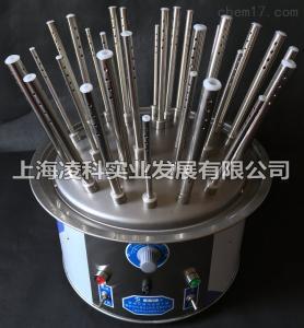 20孔不銹鋼玻璃儀器氣流烘干器