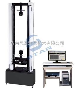 纤维增强热固性塑料管拉力试验机,纤维增强热固性塑料管拉伸试验机