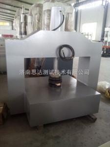 济南思达检查井盖压力试验机,检查井盖试验机设备