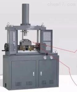 GW-400E 塑料管弯曲试验机说明书