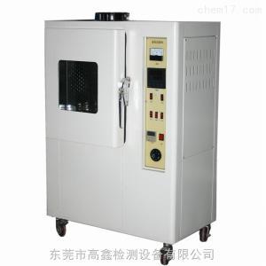 GX-3010 高鑫检测老化试验箱老化机