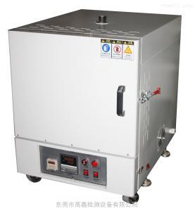 GX-3030 高鑫高温灰化炉-马弗炉