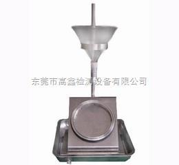 GX-2001 高鑫制造织物沾水度测试仪