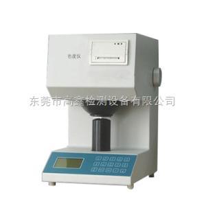 GX-6069 高鑫白度颜色测定仪
