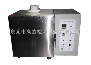 GX-7005 高鑫制造安全帽紫外老化箱