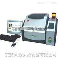 GX-300 高鑫GX-300 ROHS检测仪器|X荧光光谱仪
