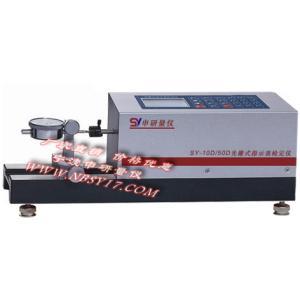 SY-10D/50D 高精度光栅式指示表检定仪厂家,优质指示表检定仪直销