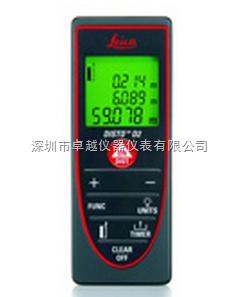 徕卡激光测距仪D2(0.05-60米)