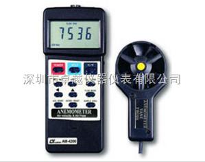 AM4206風速/風量/溫度計
