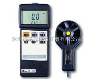 智慧型風速溫度計AM-4203
