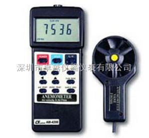 溫度計/風量/風速計AM4206M(金屬扇葉)