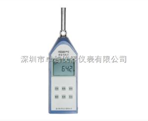 HS5661精密脉冲声级计