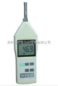 噪音频谱分析仪TN-4101
