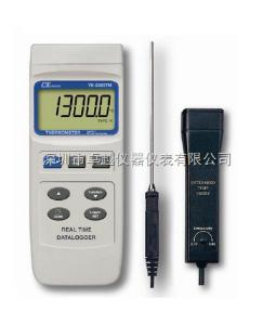 臺灣路昌(lutron)YK-2005TM 記錄式溫度計