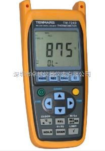 TM-747D KJTERSN 型单输入数位温度计