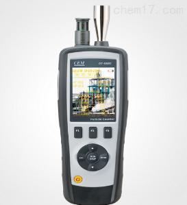 DT-9880塵埃粒子計數器 DT-9881粒子計數器 空氣顆粒計數器