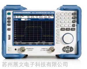 FSC系列 德國羅德與施瓦茨頻譜分析儀
