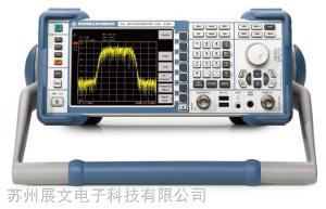 FSL系列 德国罗德与施瓦茨频谱分析仪