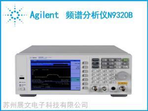 N9320B 安捷倫Agilent N9320B 射頻頻譜分析儀