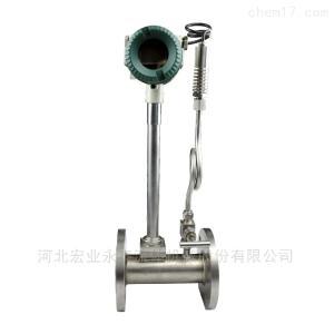 LUGB 测量锅炉化工类液体蒸汽涡街流量计厂家