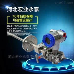 河北宏业 浙江地区均速管流量计,弯管传感器厂家