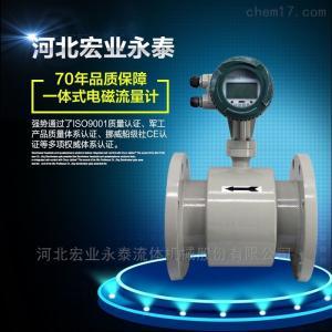 河北宏业 电磁流量计,沧州流量仪表厂家