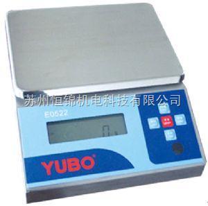 防爆桌秤,防爆电子称,3kg/0.1g防爆桌秤