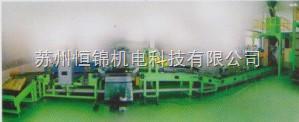 工業全自動稱量包裝流水線