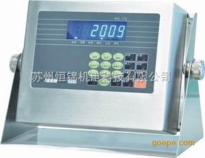 数字式称重仪表D2002E