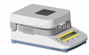 DSH-50-10水分測定儀,dsh-50水分測定儀