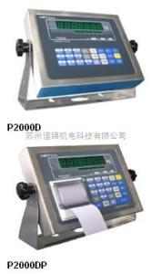 宏事达P2000D全不锈钢数字汽车衡仪表