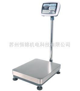 昆山150KG重量报警电子秤